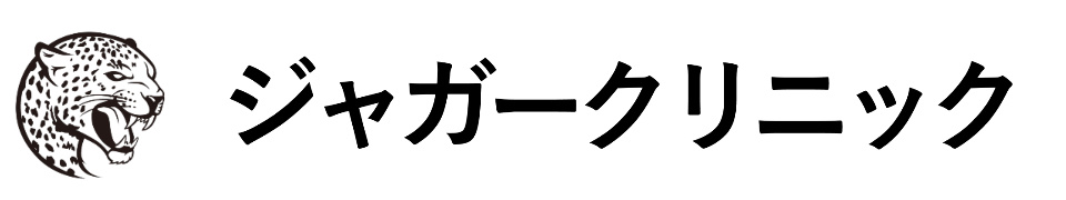 渋谷駅近男性専用医療脱毛ジャガークリニック