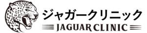 男性専用医療脱毛渋谷駅近ジャガークリニック